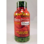 Experience Botanicals 2oz Shot - Fast Acting (Samples) Same Great Product ~ Fresh New Look